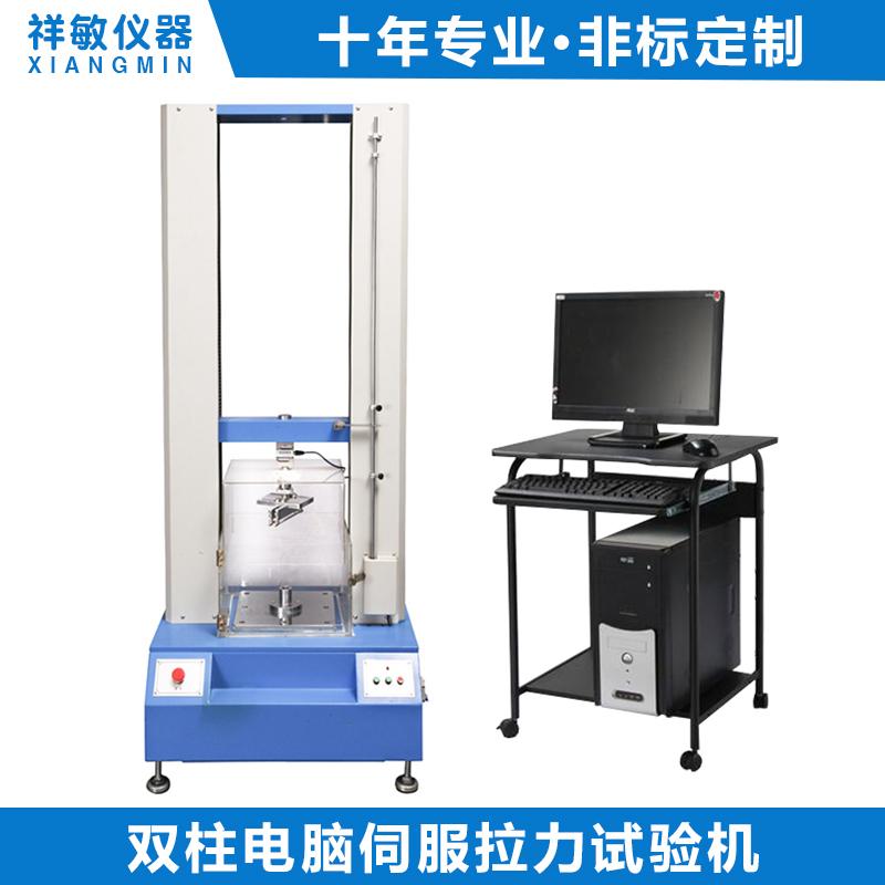 Tensile Testing Machine| Peel Strength Testing Machine| Door Type Electronic Tensile Testing Machine2