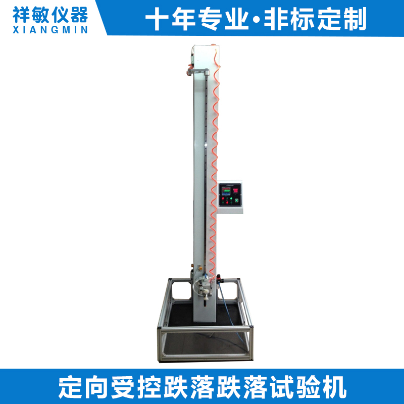 Controlled directional drop tester