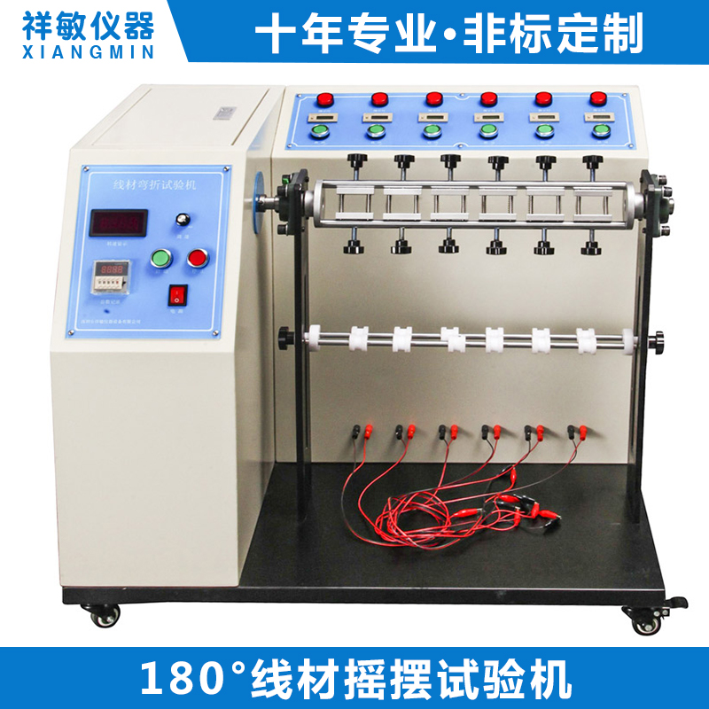 Load Wire Bending and Swinging Test Machine