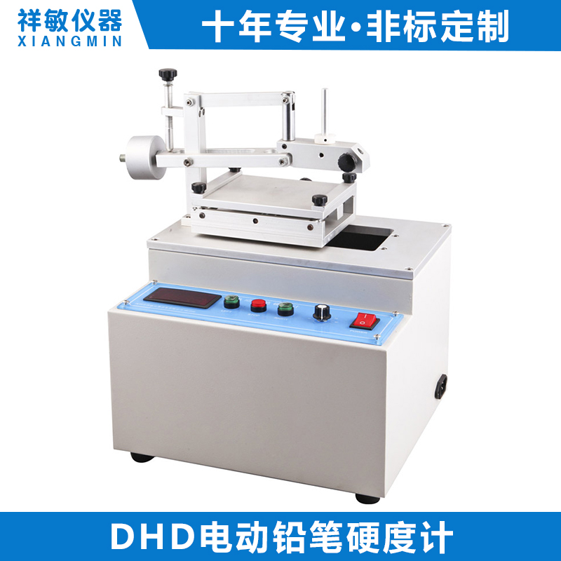 Electronic Pencil Hardness Tester