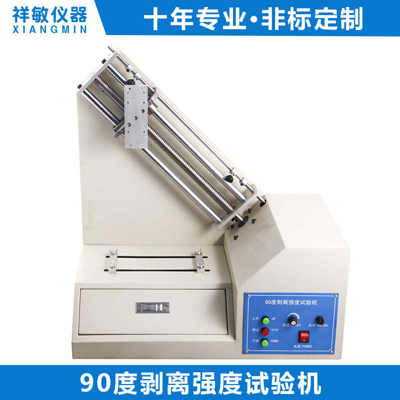 Tensile Testing Machine | Electronic Tensile Testing Machine | 90 Degree Peel Strength Testing Machine