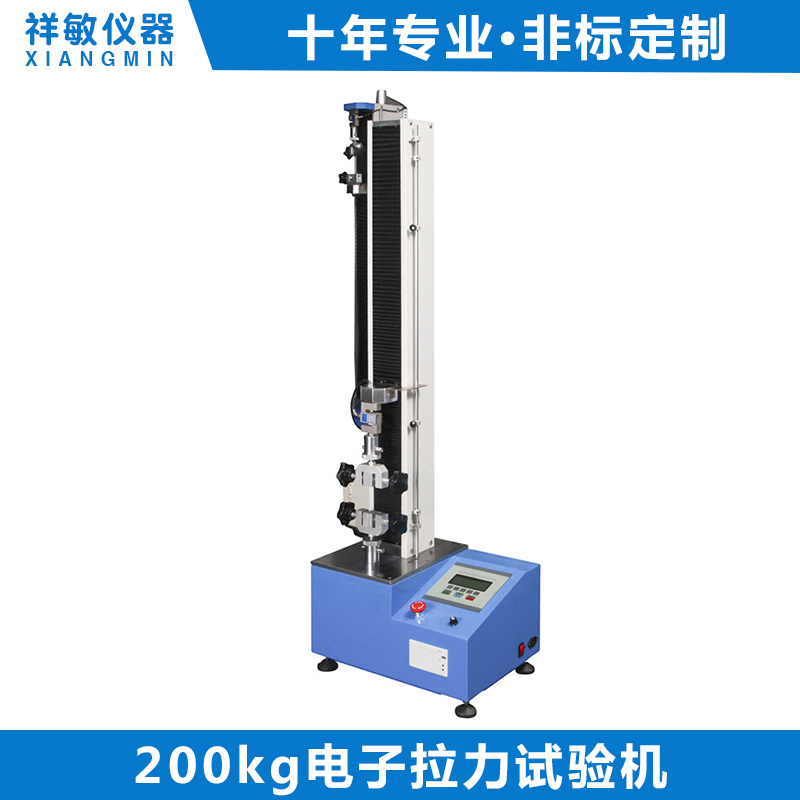 Tensile Testing Machine | Electronic Tensile Testing Machine | 180 Degree Peeling Strength Testing Machine