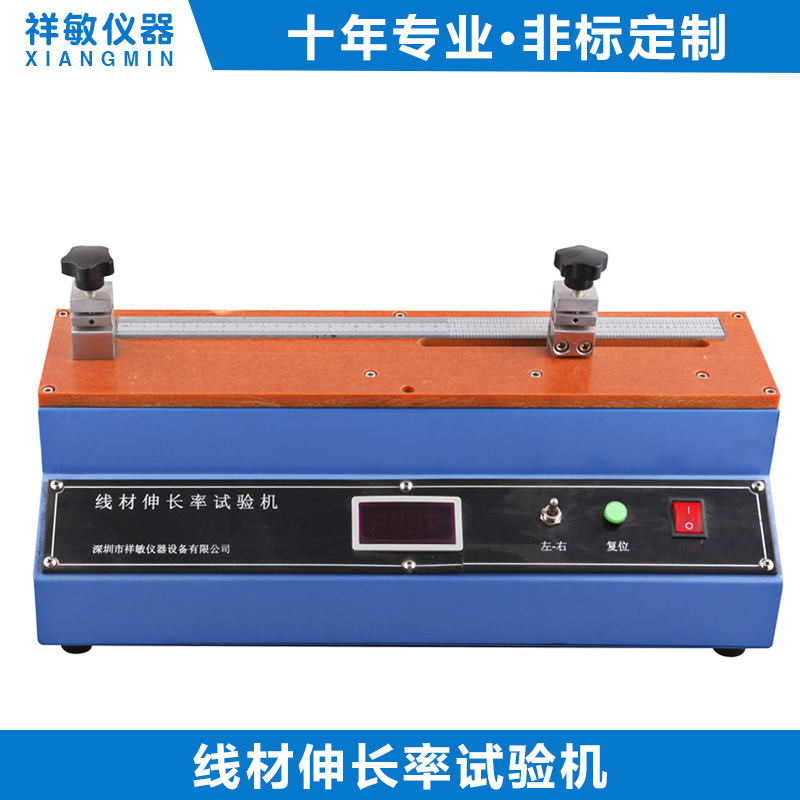 Cable and Wire Elongation Tester