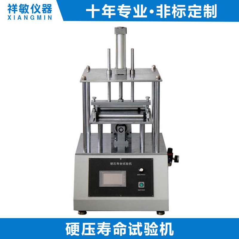 Hard Pressure Life Test Machine