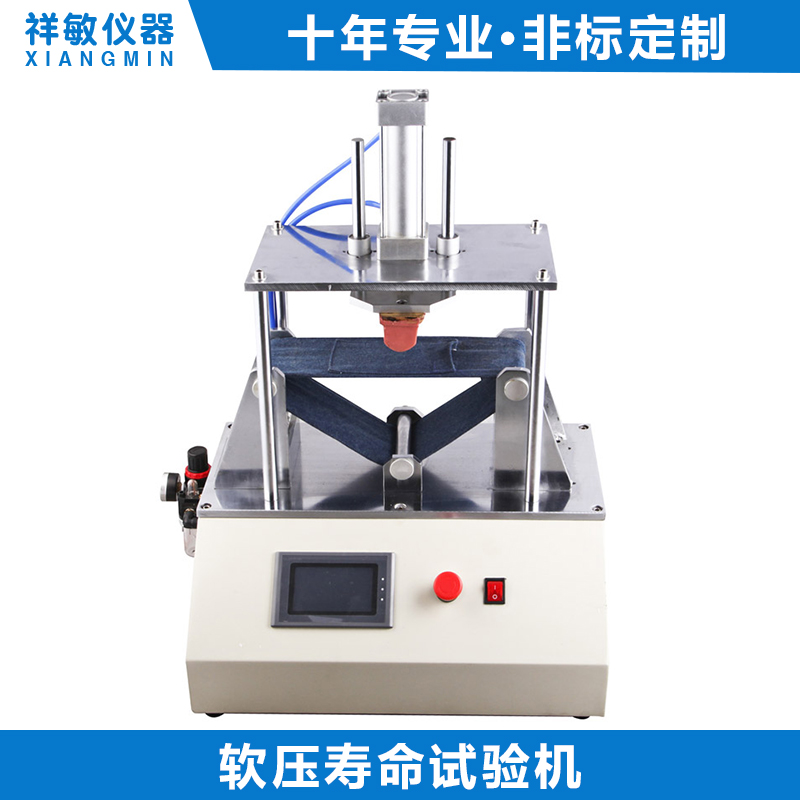 Soft Pressure Testing Machine for Mobile Phone (touch screen)