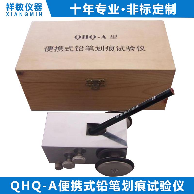 QHQ-A Pencil Hardness Tester