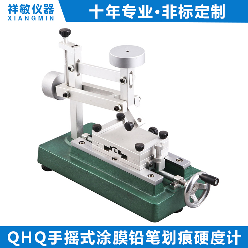 QHQ Portable Pencil Scratch Test Hardness Tester